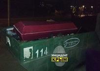 «Уверены, что пустой?»: в Севастополе в мусорном баке нашли гроб ФОТО, фото — «Рекламы Севастополя»