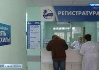Category_19068_sevastopolskiy-onkologich