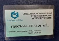 Category_19177_v-sevastopole-poyavilis-po