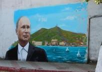 Севастопольский офицер уволен за пьяную ругань в адрес портрета Путина, фото — «Рекламы Севастополя»