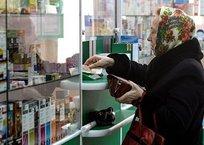 В Крыму снизился уровень прожиточного минимума, фото — «Рекламы Керчи»