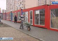 Незаконные ларьки Столетовском проспекте снесут через 10 дней, фото — «Рекламы Севастополя»