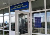 Category_krymchane-zhalujutsya-na-servis-v-tsentre-admi