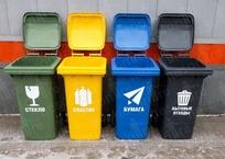В Севастополе официально введут раздельный сбор мусора, фото — «Рекламы Севастополя»