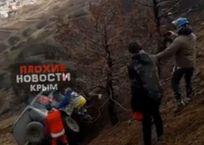 Под Феодосией внедорожник кубарем скатился с обрыва, фото — «Рекламы Крыма»