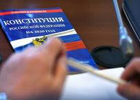 Стала известна дата голосования по поправкам в Конституцию, фото — «Рекламы Севастополя»