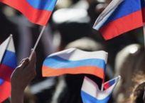 Как Крым и Севастополь отметят шестую годовщину референдума - программа, фото — «Рекламы Крыма»