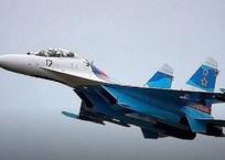 Военный самолет потерпел крушение в Черном море, фото — «Рекламы Евпатории»