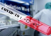 В Севастополе зарегистрированы пять первых случаев коронавируса, фото — «Рекламы Севастополя»