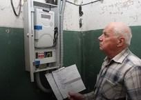 В Крыму на следующей неделе будет закрыт прием абонентов в коммунальных службах, фото — «Рекламы Ялты»