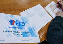 Сроки проведения ЕГЭ в России перенесены на две недели. Экзамены начнутся 8 июня, фото — «Рекламы Севастополя»