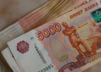 Путин подписал указ о дополнительных пятитысячных выплатах семьям с детьми, фото — «Рекламы Севастополя»