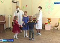 В детсадах и школах Севастополя формируют дежурные группы, фото — «Рекламы Севастополя»
