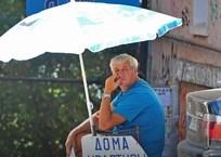 Аренда жилья в Севастополе в период самоизоляции: «Возьму жильцов, без признаков ОРВИ», фото — «Рекламы Севастополя»