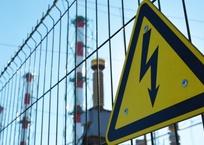 Крымчане начнут больше платить за электричество с 1 июля, фото — «Рекламы Армянска»