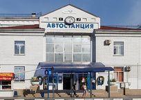 В Севастополе заработал автовокзал: что следует знать пассажирам, фото — «Рекламы Севастополя»