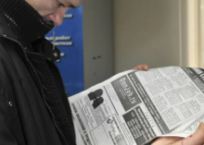 Втрое больше безработных: в феодосийском центре занятости аншлаг, фото — «Рекламы Крыма»