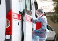 Названы причины ослабления коронавируса в России, фото — «Рекламы Партенита»