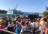 В Севастополе утром было прервано морское сообщение, фото — «Рекламы Севастополя»