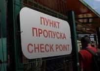 Жителей Крыма с украинскими паспортами будут штрафовать за поездки на Украину, фото — «Рекламы Крыма»