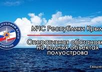 Category_mchs_situacia_na_vode1