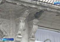 В Севастополе в жилом доме на Большой Морской обрушился балкон ВИДЕО, фото — «Рекламы Севастополя»