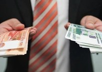 В Севастополе 1466 предпринимателей попросили о финансовой поддержке, фото — «Рекламы Севастополя»