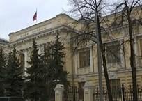Финансирование ФЦП для Крыма и Севастополя могут сократить на 17 млрд рублей, фото — «Рекламы Севастополя»