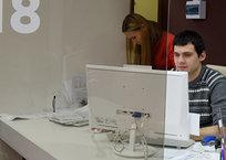 В Крыму введут временные ограничения на операции с недвижимостью, фото — «Рекламы Приморского»