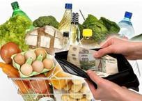 Стоимость минимального набора продуктов питания по Севастополю уменьшилась на 10%, фото — «Рекламы Севастополя»