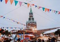 Category_the-kremlin-3872941_1920
