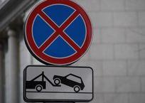 Штрафовать за парковку на газонах начали в Севастополе , фото — «Рекламы Севастополя»