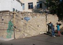 Подпорную стену на улице Советской в Севастополе восстановят , фото — «Рекламы Севастополя»
