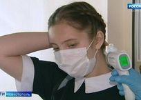 В Севастополе коронавирусом заболели ещё 24 человека, фото — «Рекламы Севастополя»