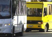 Пассажир автобуса в Севастополе избил водителя, фото — «Рекламы Севастополя»