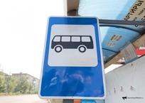 Напротив поликлиники №2 в Севастополе разрешили останавливаться общественному транспорту, фото — «Рекламы Севастополя»
