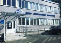 «Севастопольэнерго» уходит на дистанционку, фото — «Рекламы Севастополя»