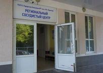 В севастопольской больнице появился новый магнитно-резонансный томограф, фото — «Рекламы Севастополя»