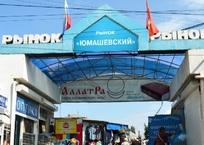 Рынки Севастополя: что ждет торговлю на Юмашева, фото — «Рекламы Севастополя»