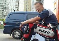 Category_kupila-oruzhie-v-krymu-rossiyanka-zastrelila-s