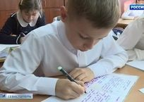 В школы Севастополя доставят современное оборудование в рамках нацпроекта, фото — «Рекламы Севастополя»