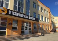Школы Севастополя не уйдут на дистанционку, фото — «Рекламы Севастополя»