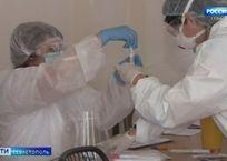 Коронавирусом в Севастополе заболели 58 человек за сутки, фото — «Рекламы Севастополя»
