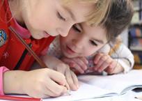 В Крыму намечаются школьные каникулы «строгого режима», фото — «Рекламы Крыма»