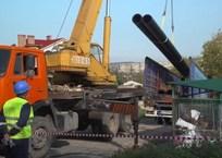 В Севастополе сети водоснабжения отремонтируют по новым технологиям ВИДЕО, фото — «Рекламы Севастополя»