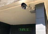 Общегородскую систему видеонаблюдения создадут в Севастополе, фото — «Рекламы Севастополя»