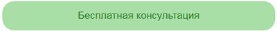 http://kentavr-vet.com/