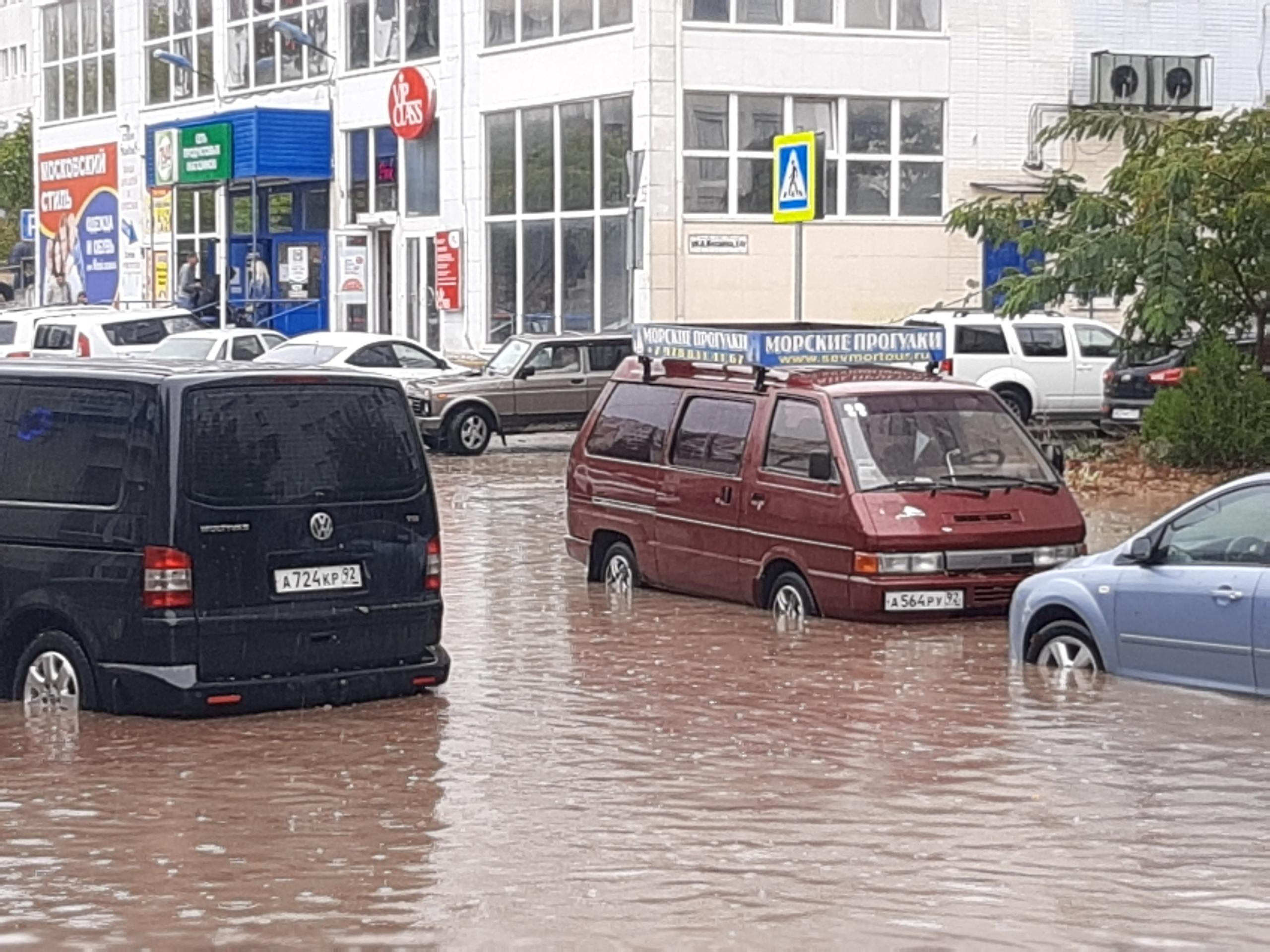 """Севастополь """"под водой"""""""