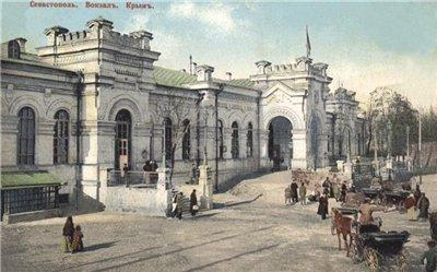 севастополь в прошлом фото