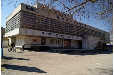 Кинотеатр «Москва», фото — портал «Реклама Севастополя»